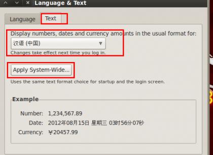 BT5 - 将中文应用至系统