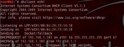 dhclient - 自动获取IP地址