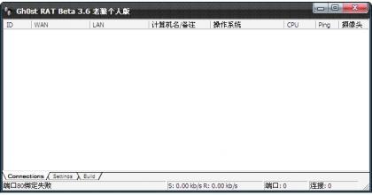 20130510_173103.jpg